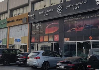 Transparency Qatar